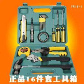 工具箱定制可印刷广告