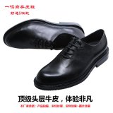一鸣商务皮鞋061-1