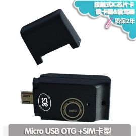 ACR39T-A3迷你MicroUSB OTG接触式SIM型智能卡读卡器读写器