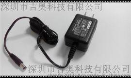 定做5V1A过压保护过流CE、ERP认证电源适配器