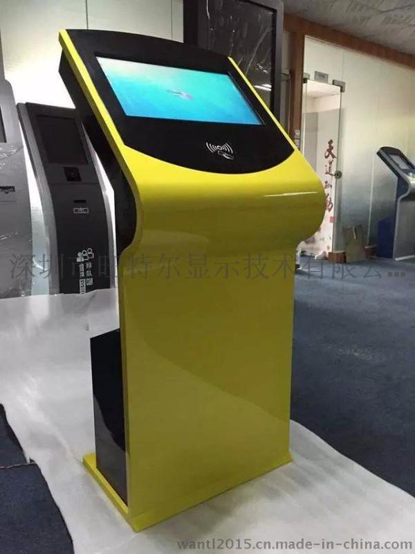 22寸触控刷卡排队机自助终端机