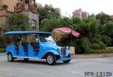 海南三亞品牌 電動老爺觀光車 電瓶觀光車報價 遊覽車價格