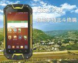 智图GISA P10手持北斗终端