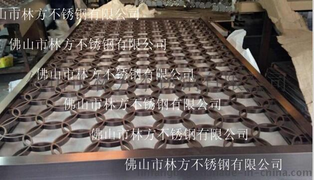 北京高檔酒店屏風供應 不鏽鋼屏風 不鏽鋼花格 不鏽鋼屏風 不鏽鋼鏤空