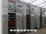 高压集中就地电容补偿装置柜