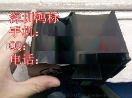 硕方SP600标牌机铭牌机色带SP-R130B