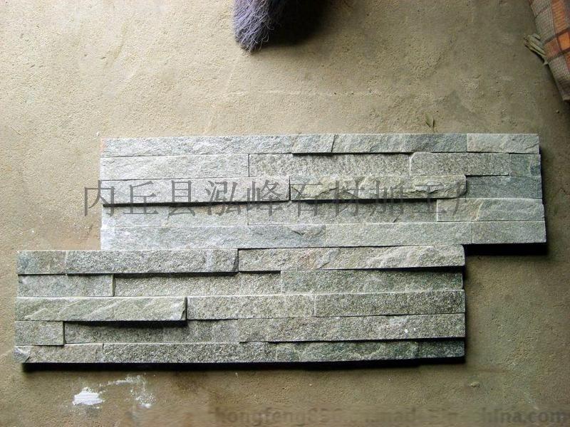 绿色文化石外墙砖厂家直销