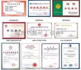 搪瓷反应釜诚信企业-淄博华星化工设备厂
