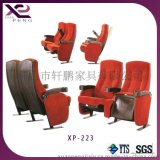 廠價直銷軟包電影院椅、慢回彈影院椅、音樂廳座椅、會議影視椅