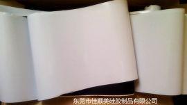 【佳顺美供应】硅胶片卷材 带双面胶硅胶卷材 背胶硅胶片
