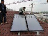 平板太阳能集中供热项目
