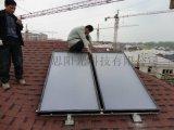 平板太陽能集中供熱項目