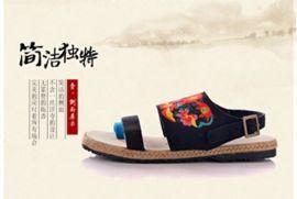 石塘古镇** 唐之舞泰国鞋手工亚麻凉鞋厂家批发