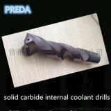 數控訂製硬質合金鎢鋼 加工鋼件 不鏽鋼內冷鑽
