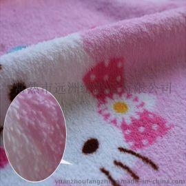 Hello kitty 印花毛毯 **涤纶 珊瑚绒 质地柔软