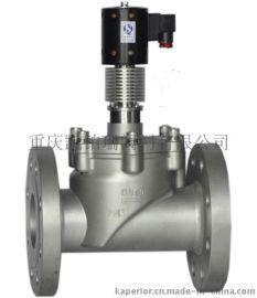厂家直销专利技术DN1-500防尘防爆不锈钢系列超高温电磁阀