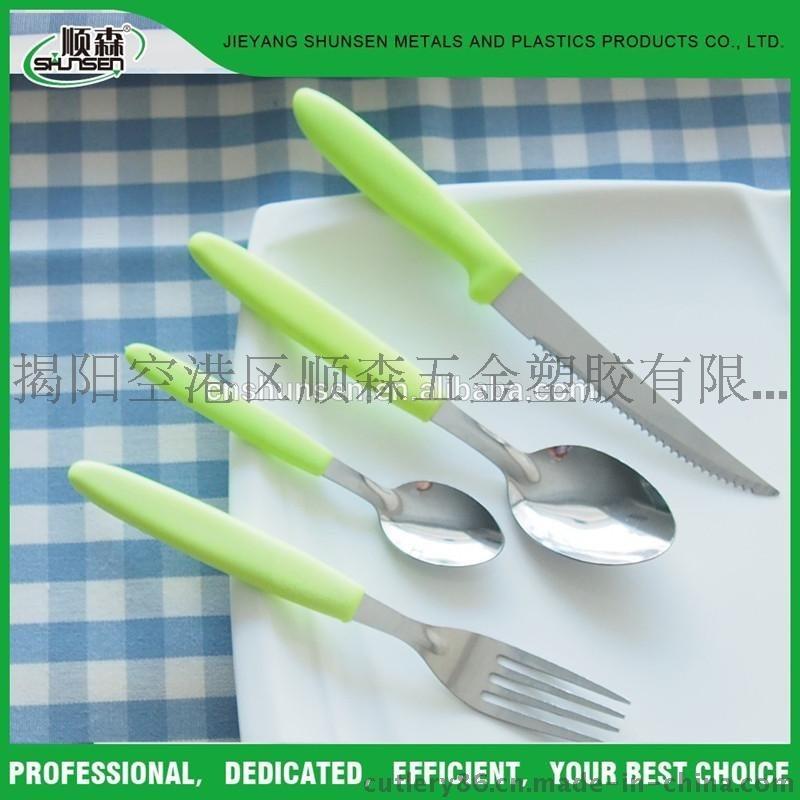 厂家直销多色可选塑料手柄不锈钢西餐具刀叉勺套装