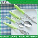 廠家直銷多色可選塑料手柄不鏽鋼西食具刀叉勺套裝
