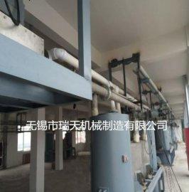 【瑞天】厂家供应管链输送机  粉体输送