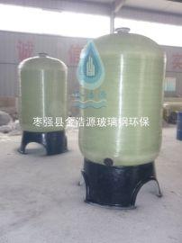 软水罐 树脂罐 耐腐蚀玻璃钢树脂罐 压力罐 玻璃钢罐生产厂家