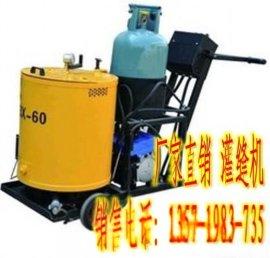 供应 水泥沥青路面自动加热灌缝机  设备