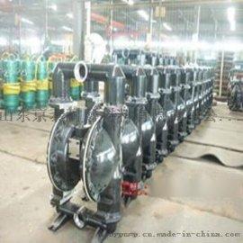 供应承德耐腐蚀BQG气动隔膜泵型号齐全价格优惠