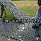 聚乙烯铺路垫 新型材料铺路垫 重量轻 方便携带