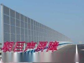 哈尔滨道路声屏障、齐齐哈尔公路隔音墙、大庆厂区声屏障
