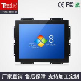 厂家直销 定制户外高亮度 12寸自动化 触摸嵌入式显示器