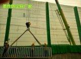 江苏防风抑尘网、柔性阻燃防尘网厂家