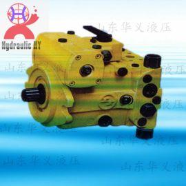 山东液压柱塞泵|配件|维修