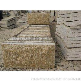 外墙文化石|外墙蘑菇石的种类多 组合搭配使墙面极富立体结果