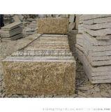 外牆文化石|外牆蘑菇石的種類多 組合搭配使牆面極富立體結果