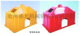 仔猪保温箱塑料小猪保温箱优质塑料仔猪保温箱