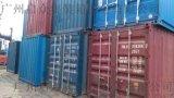 標準集裝箱,二手冷藏集裝箱廣州直供