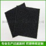 长期销售 吸烟仪活性炭过滤棉 初效过滤棉 活性炭蜂窝过滤网