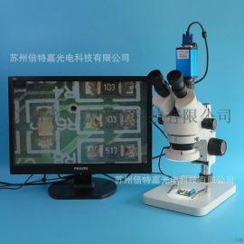 供应 7~45X三目连续变倍体视显微镜 科研显微检测仪 产品检测仪器