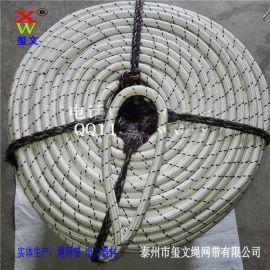 专业生产电力牵引绳迪尼马绳16mm 传递吊绳