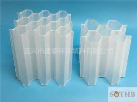 供应蜂窝斜管填料 PP斜管 聚丙烯斜管填料