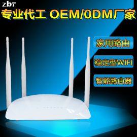 大功率 无线路由器  MTK7620N方案  OEM厂家贴牌 订制