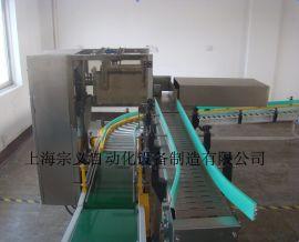 上海宗义供应自行研发跌落式装箱机ZYZX-01DLY