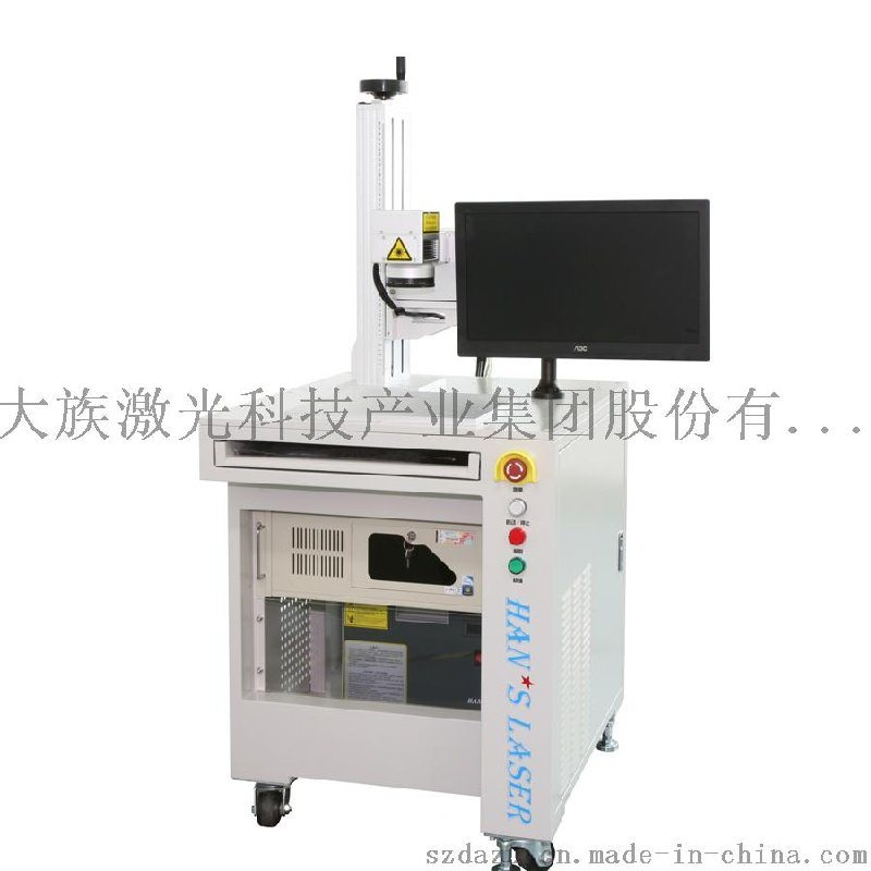 大族鐳射UV-3S紫外鐳射打標機