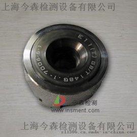 螺口式灯头量规 KS-E11