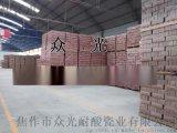 襄阳南漳耐酸砖生产厂家供应四川广元化纤厂