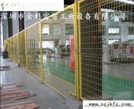 车间隔离网,车间护栏网,车间防护网,仓库防护网,仓库隔离网护栏网,深圳车间隔离网厂家
