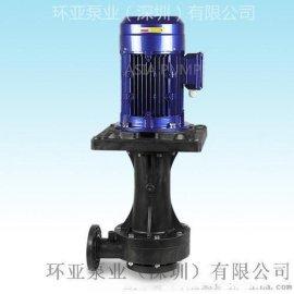 AYD-65VK-7.5 可空转直立式耐酸碱泵  立式泵 立式泵特点 立式泵用途 深圳优质立式泵