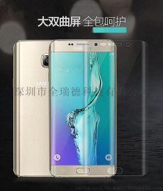 供应三星S6 edge 曲面手机保护膜 G9250全覆盖贴膜厂家 S6保护膜丝印热压成型