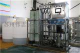供應鎮江中水回用設備 食品行業廢水處理設備