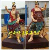 批发订制哼哈二将元帅雕塑2.5米 关圣帝君佛像 树脂玻璃钢佛像