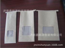 加工定做开窗牛皮纸袋 防油牛皮纸袋